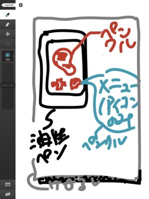 Adobe_Ideas_2.PNG