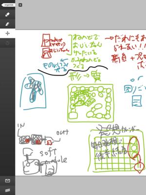 Adobe_Ideas_3.PNG