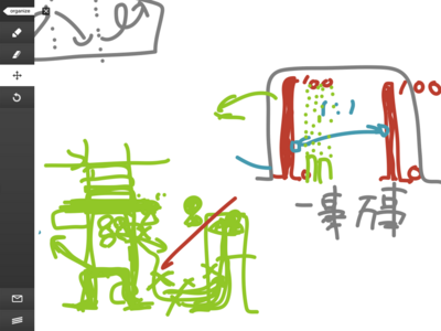 Adobe_Ideas_4.PNG