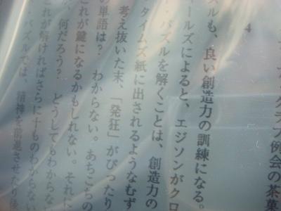 ishiirikie_blog_DSC02857.jpg