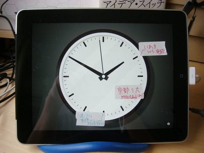 ishiirikie_blog_DSC03327.jpg