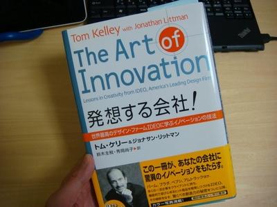 ishiirikie_blog_DSC03899.jpg