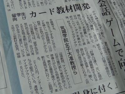 ishiirikie_blog_DSC04059.jpg