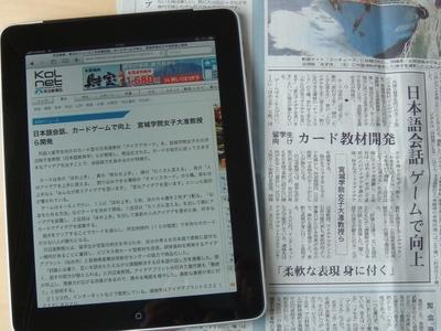 ishiirikie_blog_DSC04062.jpg