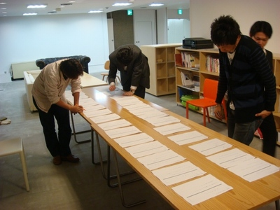 ishiirikie_blog_DSC04652_.jpg