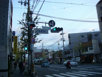 ishiirikie_blog_DSC05002.jpg