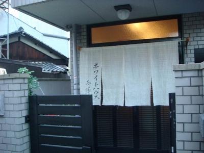 ishiirikie_blog_DSC05009.jpg