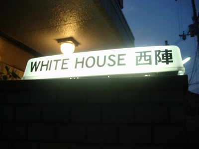 ishiirikie_blog_DSC05011.jpg