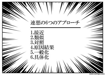 rensou_6tu.jpg