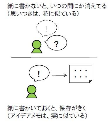 03_hana_mi.jpg