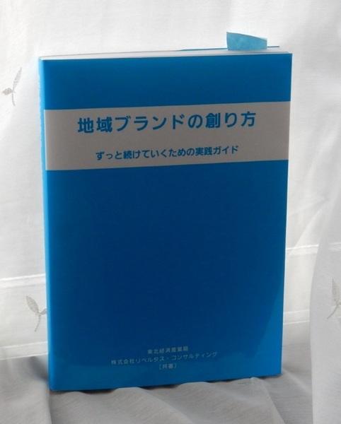 6w3h_METI_Book_001.jpg