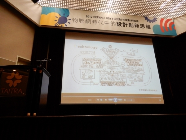 Dechnology_2017_Taipei_01.jpg