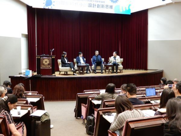 Dechnology_2017_Taipei_04b.jpg