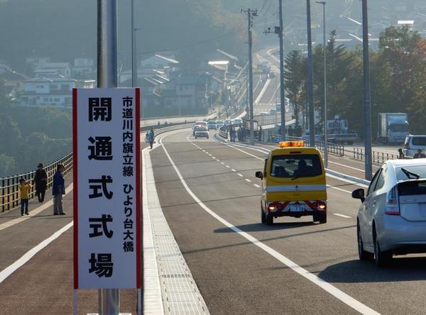 ひより台大橋.jpg
