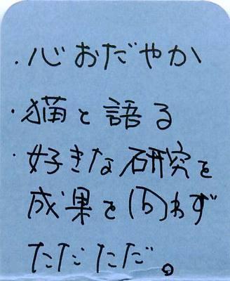 キャラクターフィールド法__ページ_4.jpg