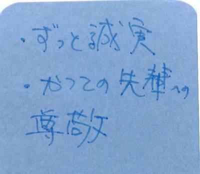 キャラクターフィールド法__ページ_6.jpg