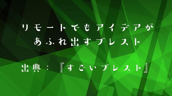 リモートでも(表紙).jpg