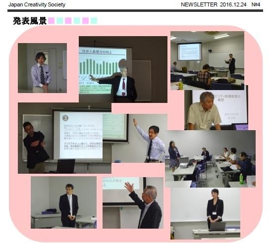 学会レポート002.jpg