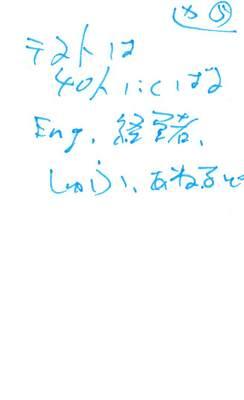 復興創発会議in仙台_05.jpg