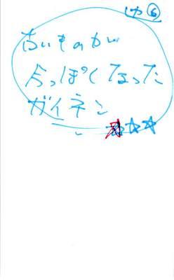 復興創発会議in仙台_06.jpg