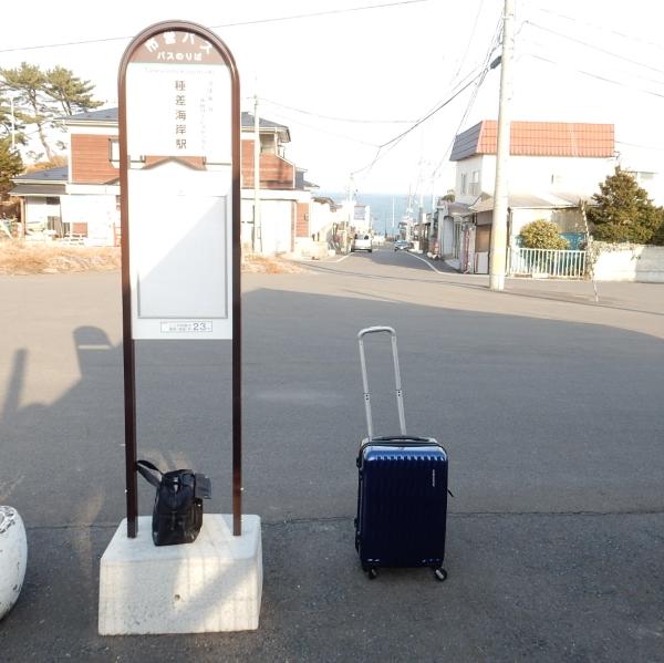 旅の基本装備.jpg