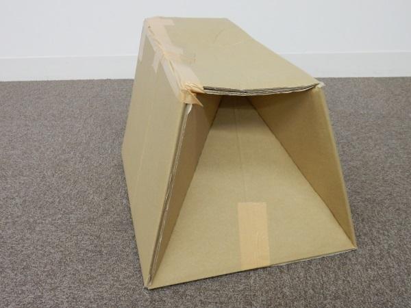 段ボール椅子.jpg