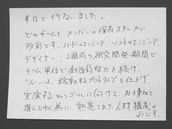 紙のブログ03_.jpg