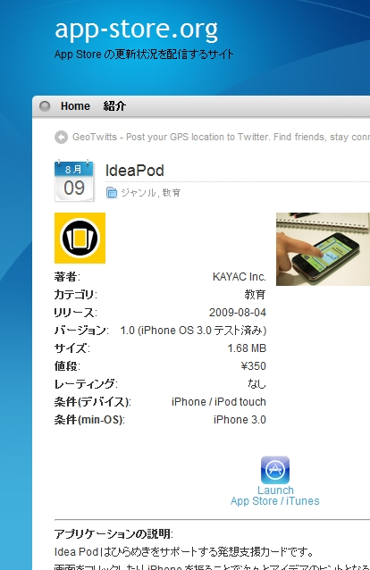 IdeaPod.jpg