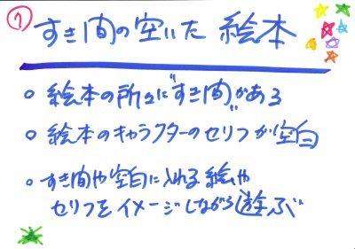 KD_4_1.jpg