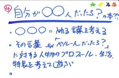 KD_4_2.jpg