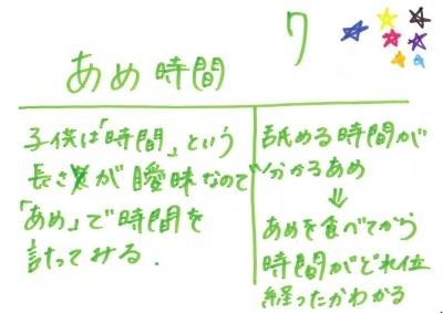KD_idea_06.jpg