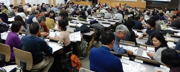 KEIO_Univ_IDEA_003.jpg