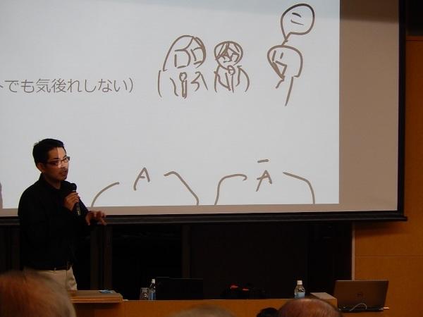 KEIO_Univ_IDEA_006.jpg