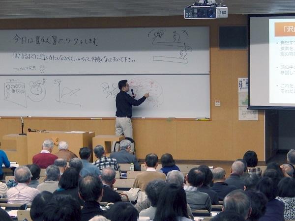KEIO_Univ_IDEA_011.jpg
