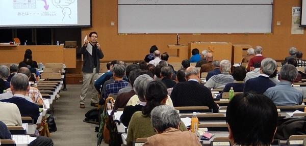 KEIO_Univ_IDEA_013.jpg