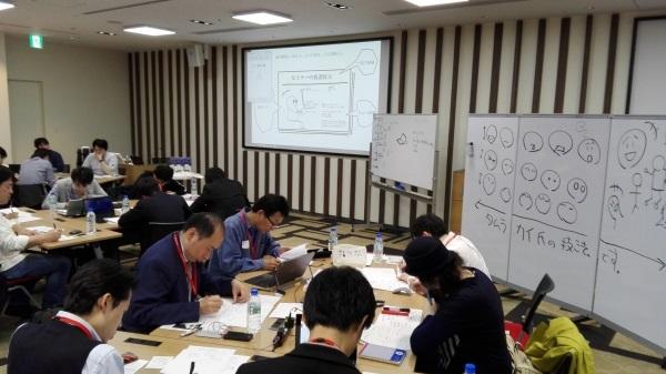 MS_ideaworkshop.jpg