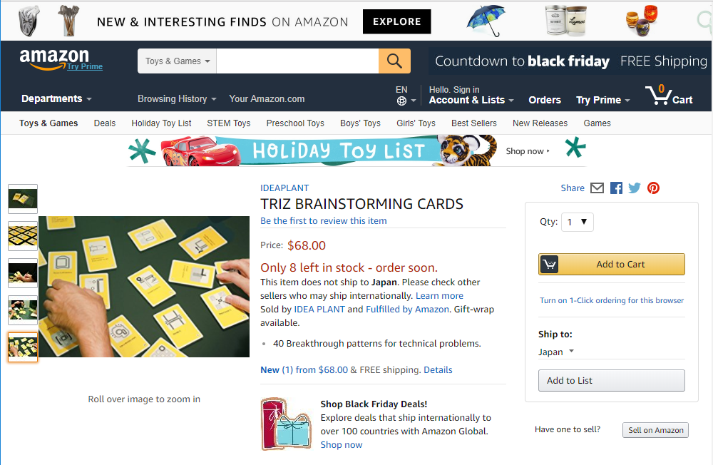 TRIZ_Brainstorming_Cards.png
