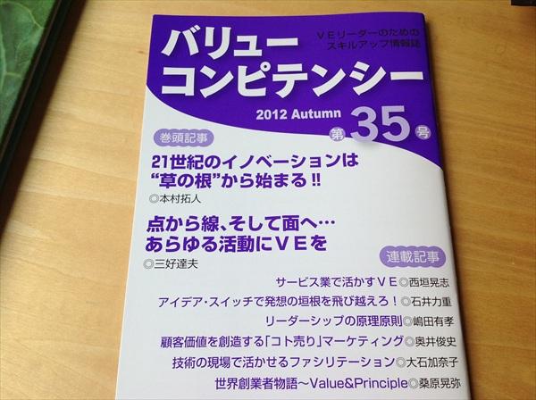 VE001_R.JPG
