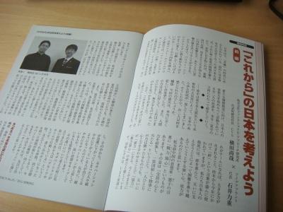 VE33_taidan_02.jpg