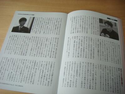 VE33_taidan_03.jpg