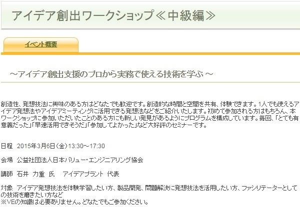 VE_kyoukai_idea_chukyuhen.jpg