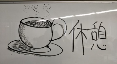 Whiteboard_ CoffeBreak.jpg