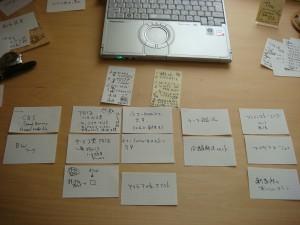 card-writing_to_idea_book_001.jpg