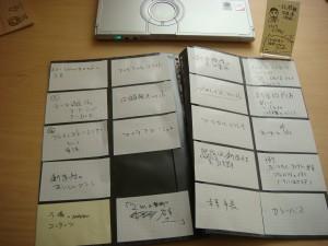 card-writing_to_idea_book_003.jpg