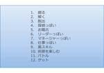 gameMAP2.jpg