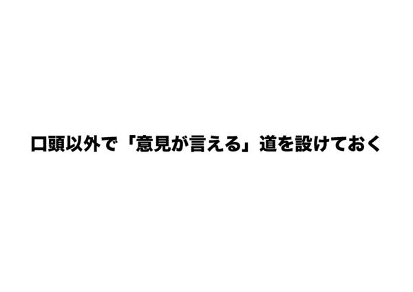 googleform_ページ_01.png