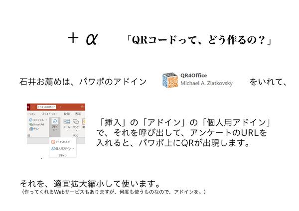 googleform_ページ_10.png