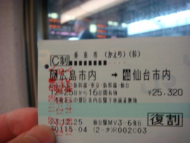hiroshima_DSC01594.jpg