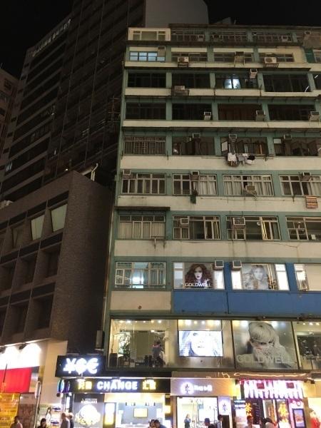 hongkong_kurashi.jpg
