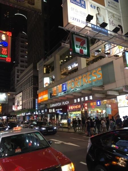 hongkong_street.jpg